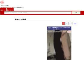 R-monogatari.xyz thumbnail