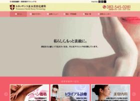 R-nbd.jp thumbnail