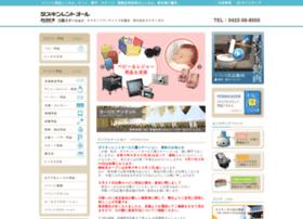 R-tamagawa.jp thumbnail