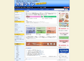 R128.net thumbnail
