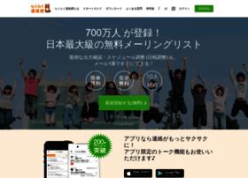 Ra9.jp thumbnail