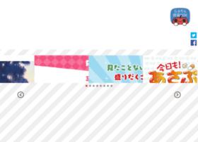 Rab.co.jp thumbnail