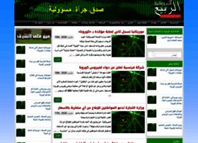 Rabi3.net thumbnail