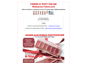Rabota-faberlic.ru thumbnail