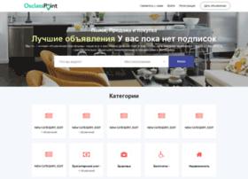Rabota-onlain.ru thumbnail