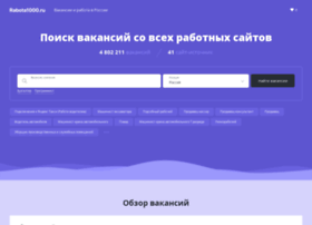Rabota1000.ru thumbnail