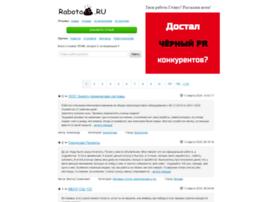 Rabotagovno.ru thumbnail