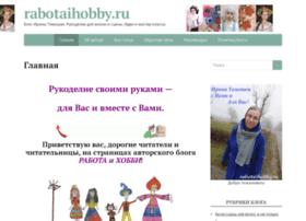 Rabotaihobby.ru thumbnail