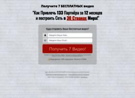 Rabotaizdoma.ru thumbnail