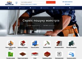 Rabotniki.ua thumbnail