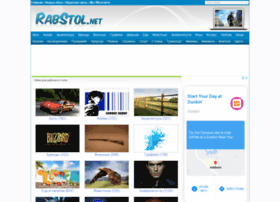 Rabstol.net thumbnail