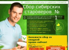 Racclabcya.ru thumbnail