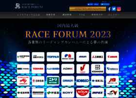 Race-forum.jp thumbnail