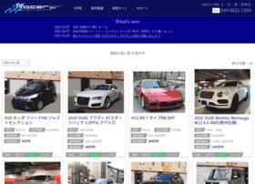 Racer.co.jp thumbnail