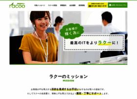 Racoo.co.jp thumbnail