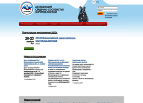 Racvs.ru thumbnail
