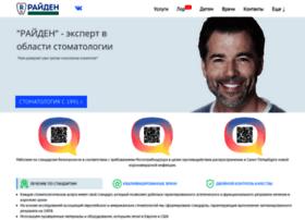 Raden.ru thumbnail