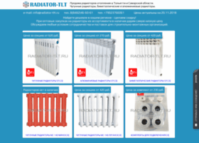 Radiator-tlt.ru thumbnail