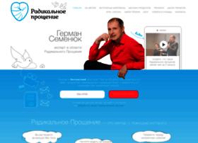 Radikalnoe-p.ru thumbnail