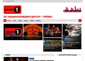 Radio.pleven.bg thumbnail