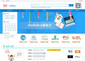Radiobuy.cn thumbnail