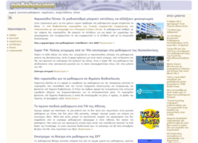 Radiofono.gr thumbnail