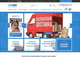 Radioprofi.com.ua thumbnail