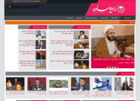 Radiosaveh.ir thumbnail