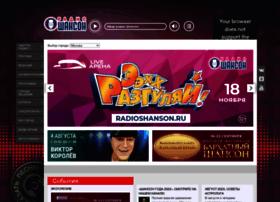 Radioshanson.ru thumbnail