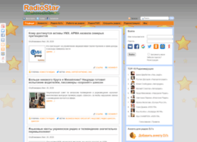Radiostar.com.ua thumbnail