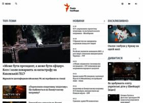 Radiosvoboda.ua thumbnail