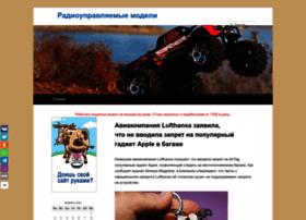 Radioupravljaemye-modeli.ru thumbnail