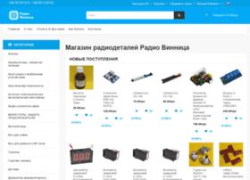 Radiovin.com.ua thumbnail