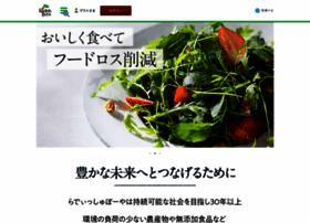 Radishbo-ya.co.jp thumbnail