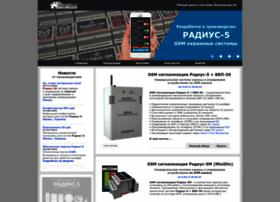 Radius-5.ru thumbnail