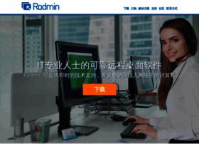 Radmin.cn thumbnail