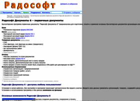 Radosoft.ru thumbnail