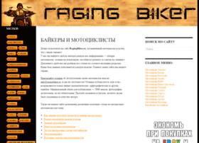 Ragingbiker.ru thumbnail
