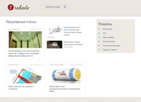 Rahada.ru thumbnail