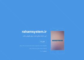 Rahamsystem.ir thumbnail