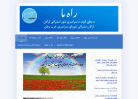 Rahema.org thumbnail