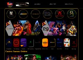 Rahinur.com thumbnail