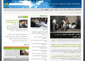 Rahpouyan.cc thumbnail