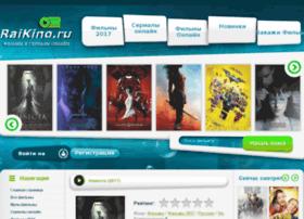 Raikino.ru thumbnail