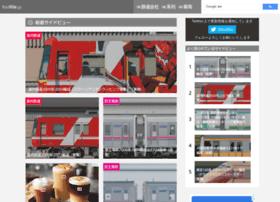 Railfile.jp thumbnail