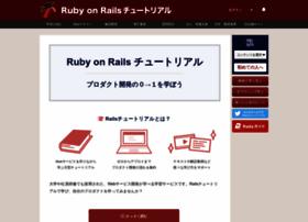 Railstutorial.jp thumbnail