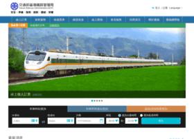 Railway.gov.tw thumbnail