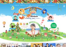 Rainbow-gymnastics.jp thumbnail