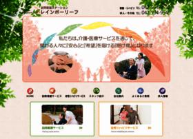 Rainbow-leaf.co.jp thumbnail