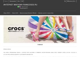 Raingoods.ru thumbnail